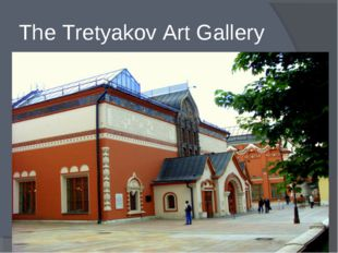 The Tretyakov Art Gallery