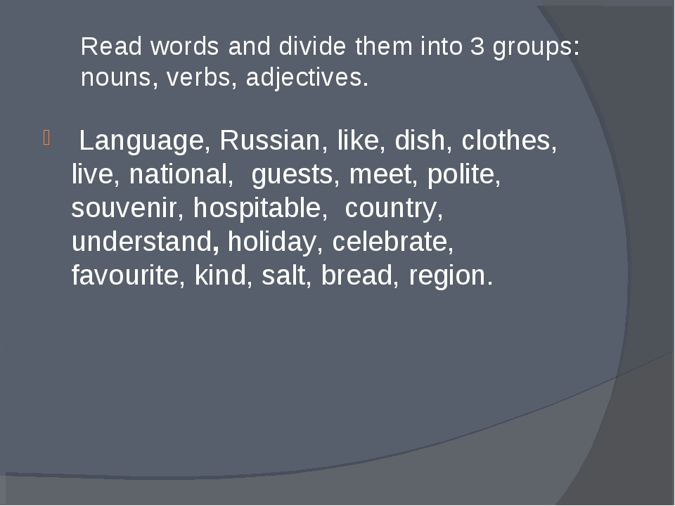 Read words and divide them into 3 groups: nouns, verbs, adjectives. Language,...