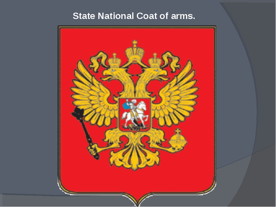 State National Coat of arms.
