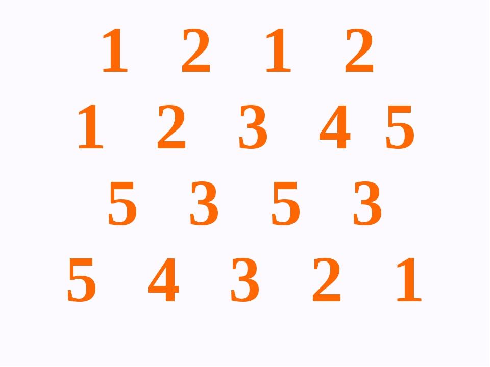 1 2 1 2 1 2 3 4 5 5 3 5 3 5 4 3 2 1
