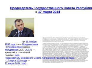 Председатель Государственного Совета Республики Крымс17 марта2014 Родился