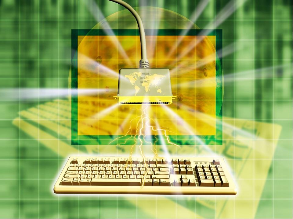От несанкционированного доступа могут быть защищены следующие данные: каждая...