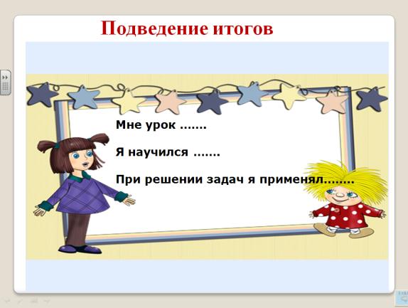 hello_html_4478e551.png