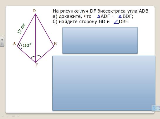 hello_html_7fbd07d4.png