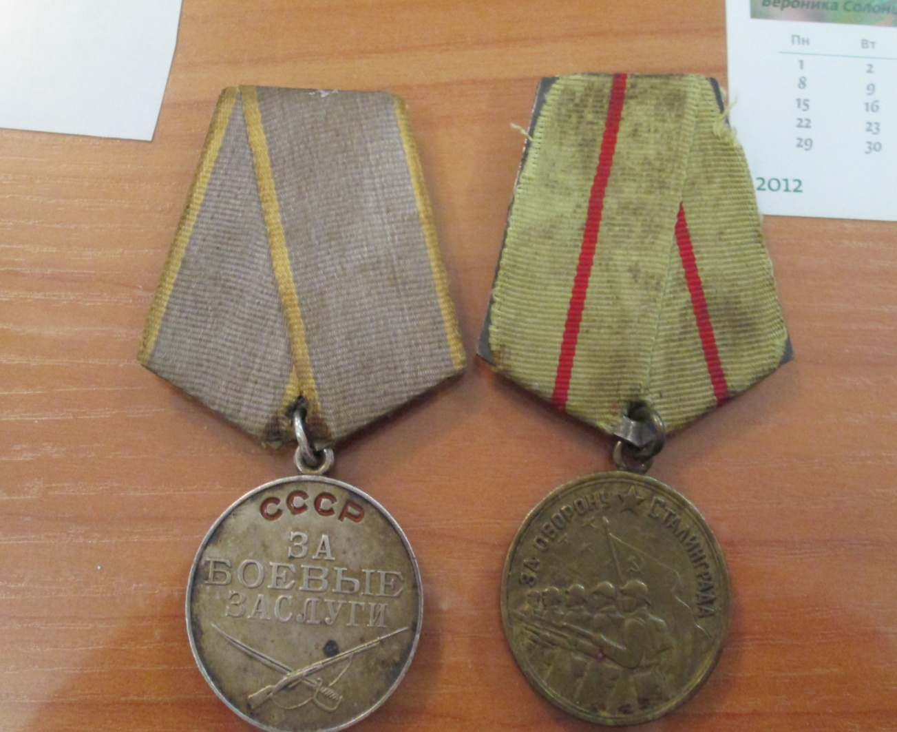 C:\Documents and Settings\Учитель\Рабочий стол\НПК Материалы о Бабенко\Удостоверение к медалям\Удост к медали 3.jpg
