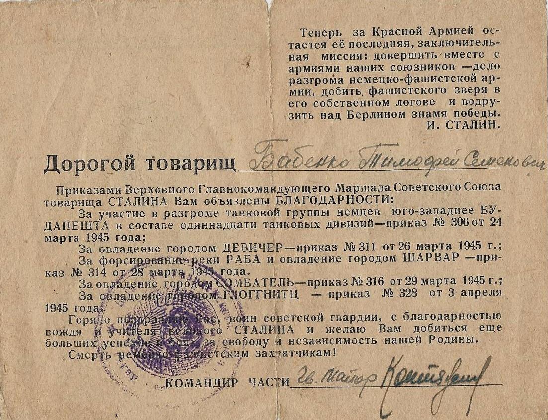 C:\Documents and Settings\Учитель\Local Settings\Temporary Internet Files\Content.Word\Будапешт 2.jpg