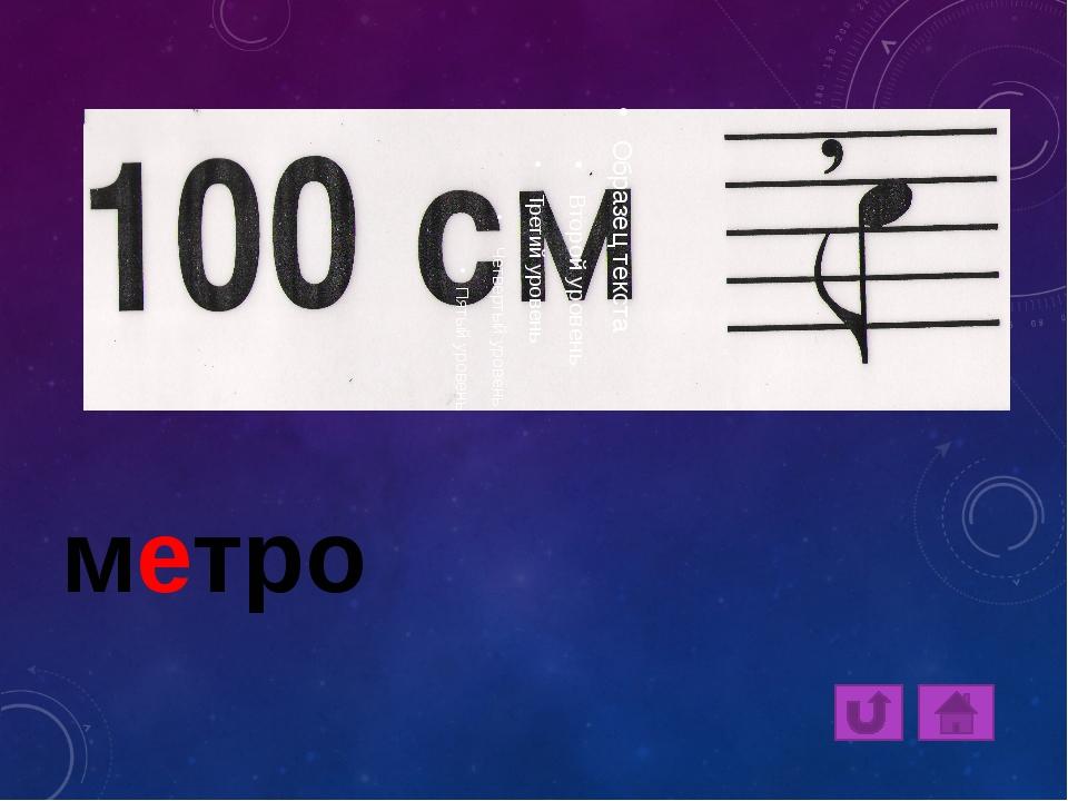 Используемые материалы: 1. www.it-n.ru/communities.aspx?cat_no=5025&lib_no=23...
