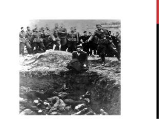 Эта фотография была предоставлена парижским фондом памяти жертв Холокоста. Н