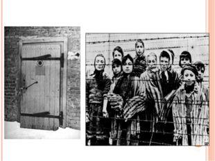 1945 год. Польша. Освенцимский концлагерь. Дверь в газовую камеру. (Автор фот