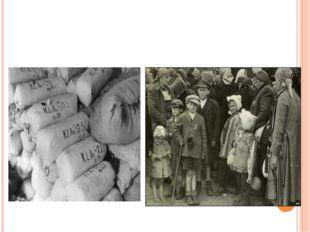 1945 год. Освенцим. Волосы женщин, сожжённых в крематории, в аккуратных тюках