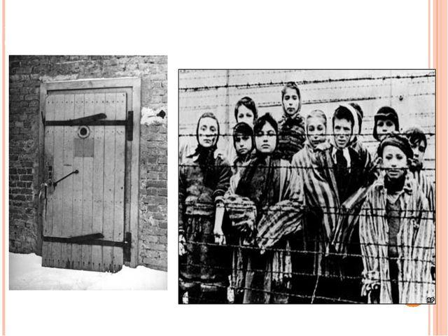 1945 год. Польша. Освенцимский концлагерь. Дверь в газовую камеру. (Автор фот...