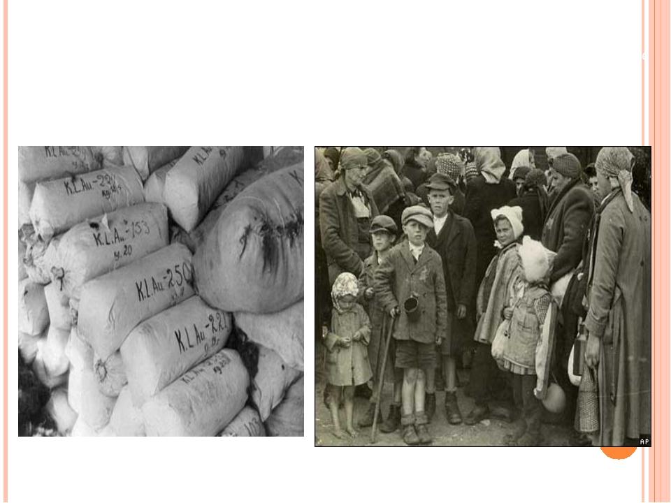 1945 год. Освенцим. Волосы женщин, сожжённых в крематории, в аккуратных тюках...