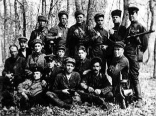 Важнейшими формами партизанской борьбы в годы Отечественной войны являлись та