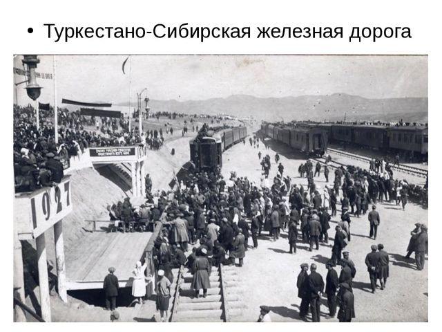 Туркестано-Сибирская железная дорога