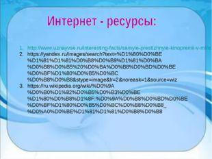 Российскаянациональнаятелевизионнаяпремияза высшие достижения в областите