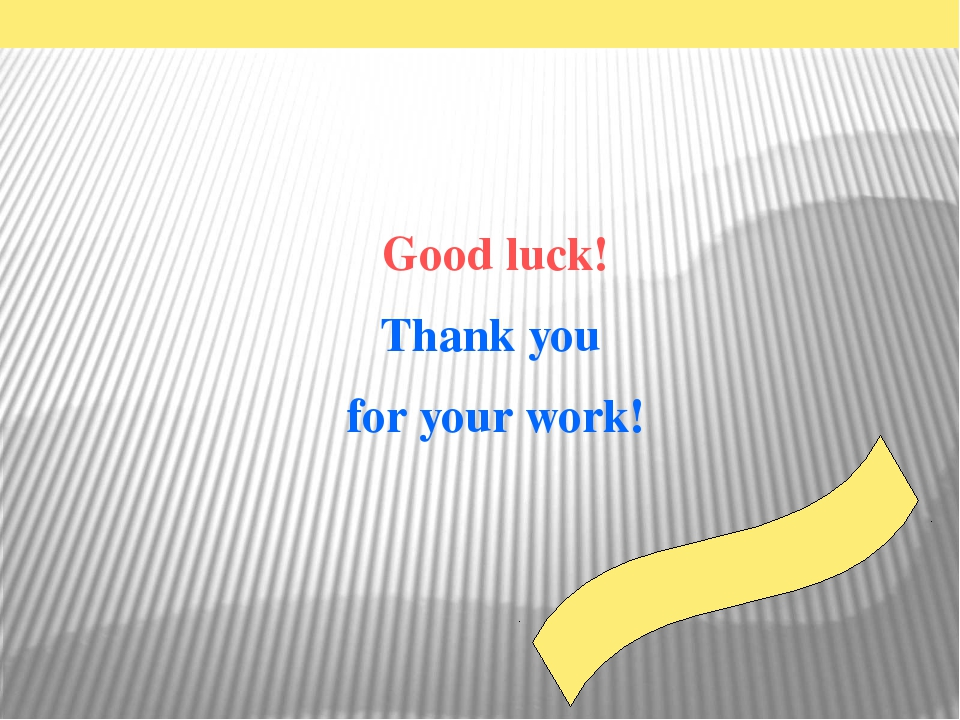Good luck! Thank you for your work!