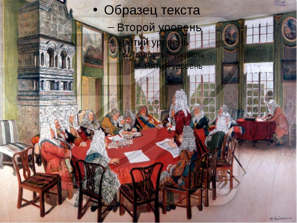 Анто́н Мануи́лович Девие́р - первыйгенерал полицмейстерСанкт Петербурга.