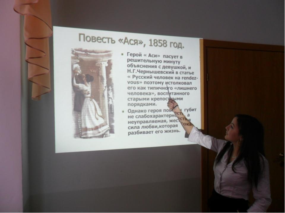 Классицизм Сентиментализм Романтизм Литературные направления конца XVIII-нач...