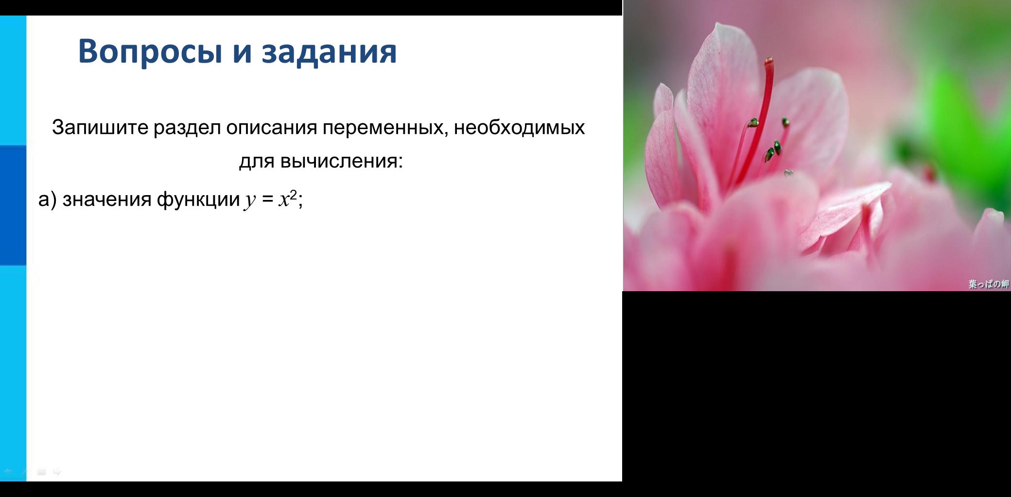 hello_html_m218e31a7.png