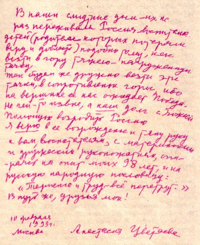 http://bagerovo2.krimedu.ru/uploads/editor/523/174181/blog_28791/images/vararo.jpg