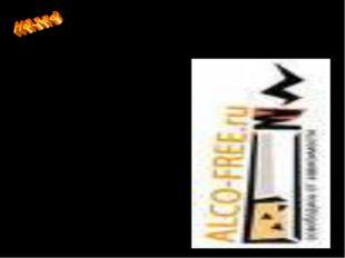 Статистика: Население поддерживает запрет рекламы табака. Опросы населения в