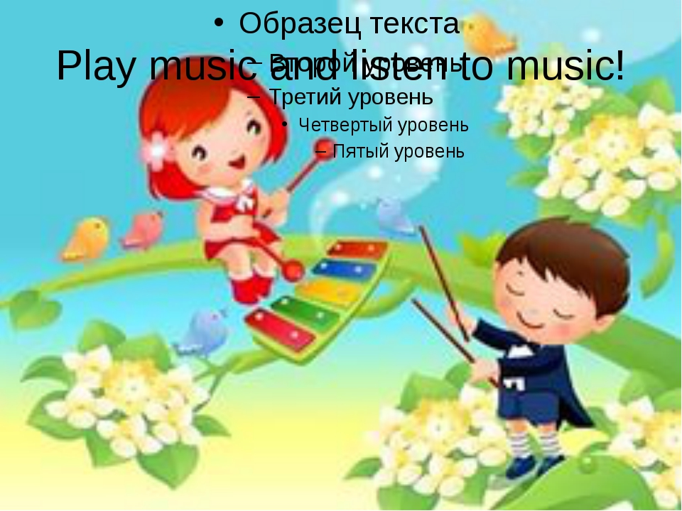 Play music and listen to music!