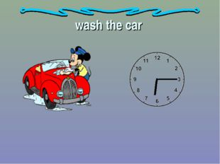 wash the car