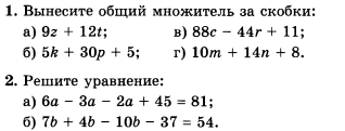C:\Users\Приходько\AppData\Local\Microsoft\Windows\INetCache\Content.Word\2015-12-25 00-01-07 Скриншот экрана.png
