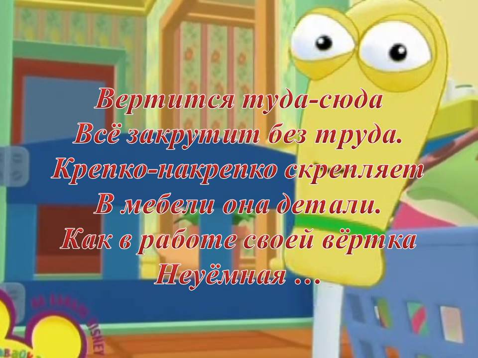 hello_html_m71610f0.jpg