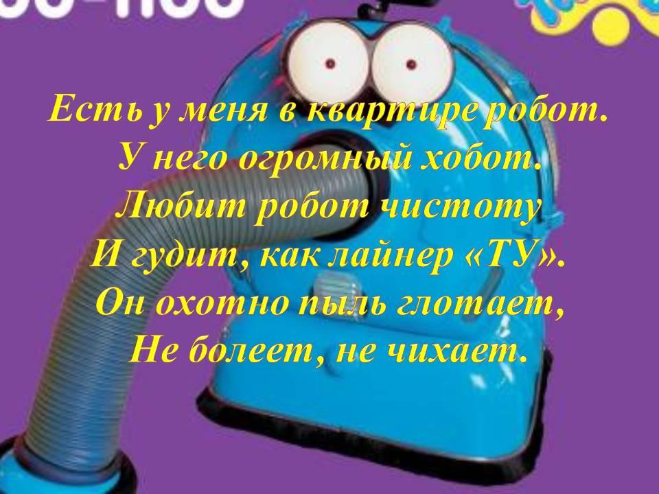 hello_html_m798a92f1.jpg