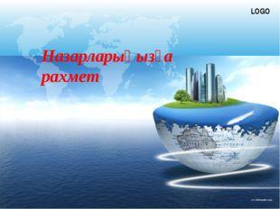 www.themegallery.com Назарларыңызға рахмет LOGO