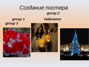 Создание постера group 2 group 1 Halloween group 3 Valentine's Day Christmas