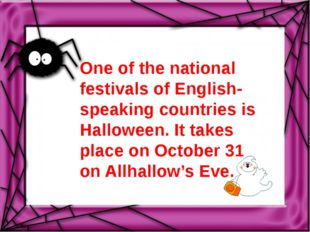 One of the national festivals of English-speaking countries is Halloween. It