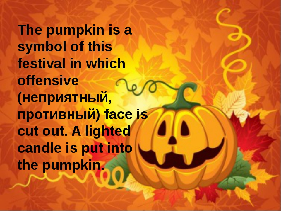 The pumpkin is a symbol of this festival in which offensive (неприятный, прот...