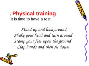 Physical training. It is time to have a rest. Stand up and look around Shake