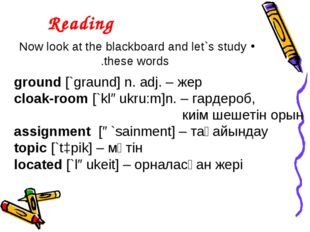 Reading Now look at the blackboard and let`s study these words. ground [`grau