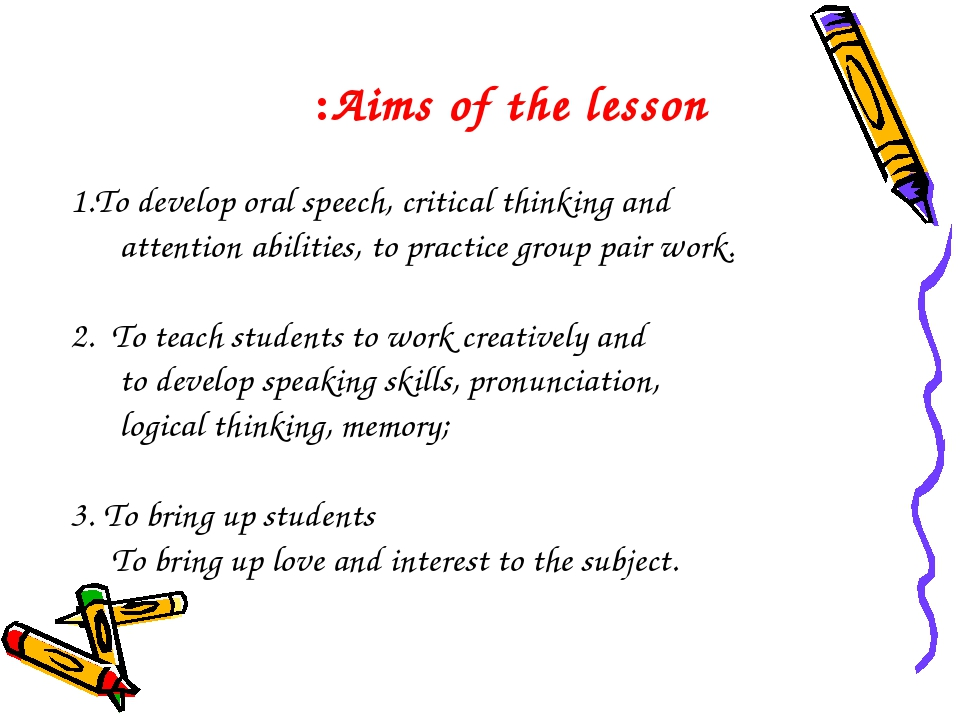 Aims of the lesson: To develop oral speech, critical thinking and attention a...