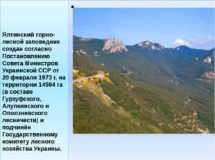 - . Ялтинский горно-лесной заповедник создан согласно Постановлению Совета Ми