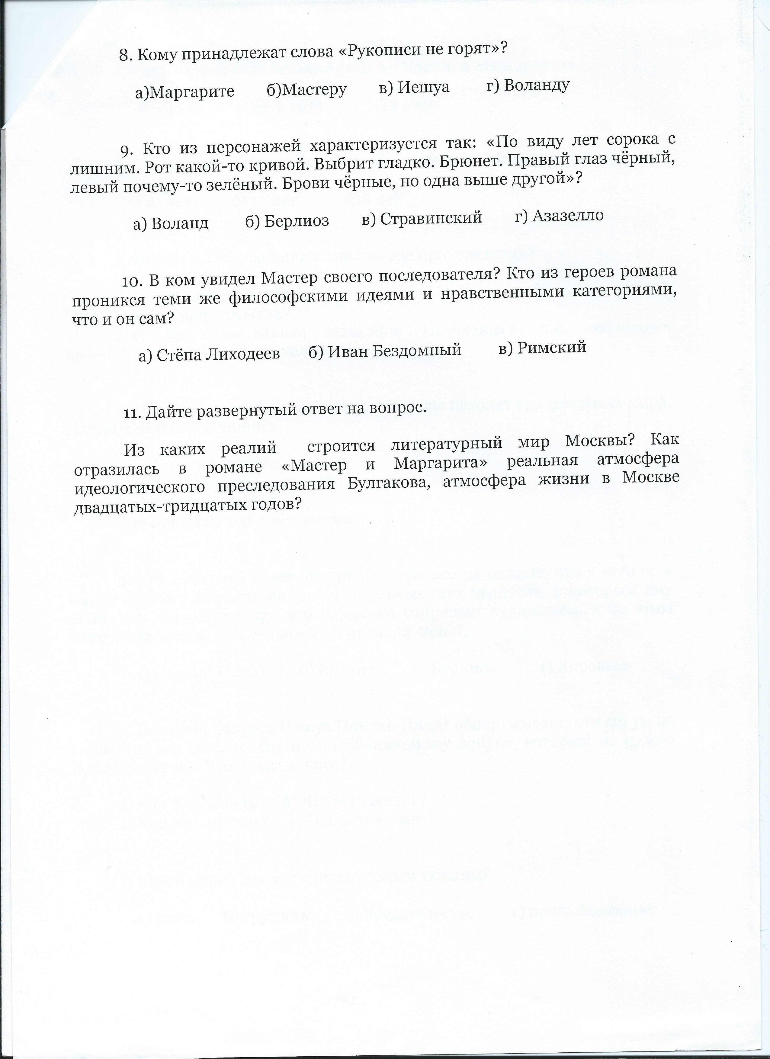 C:\Users\dd-art\Documents\Scan200003.jpg