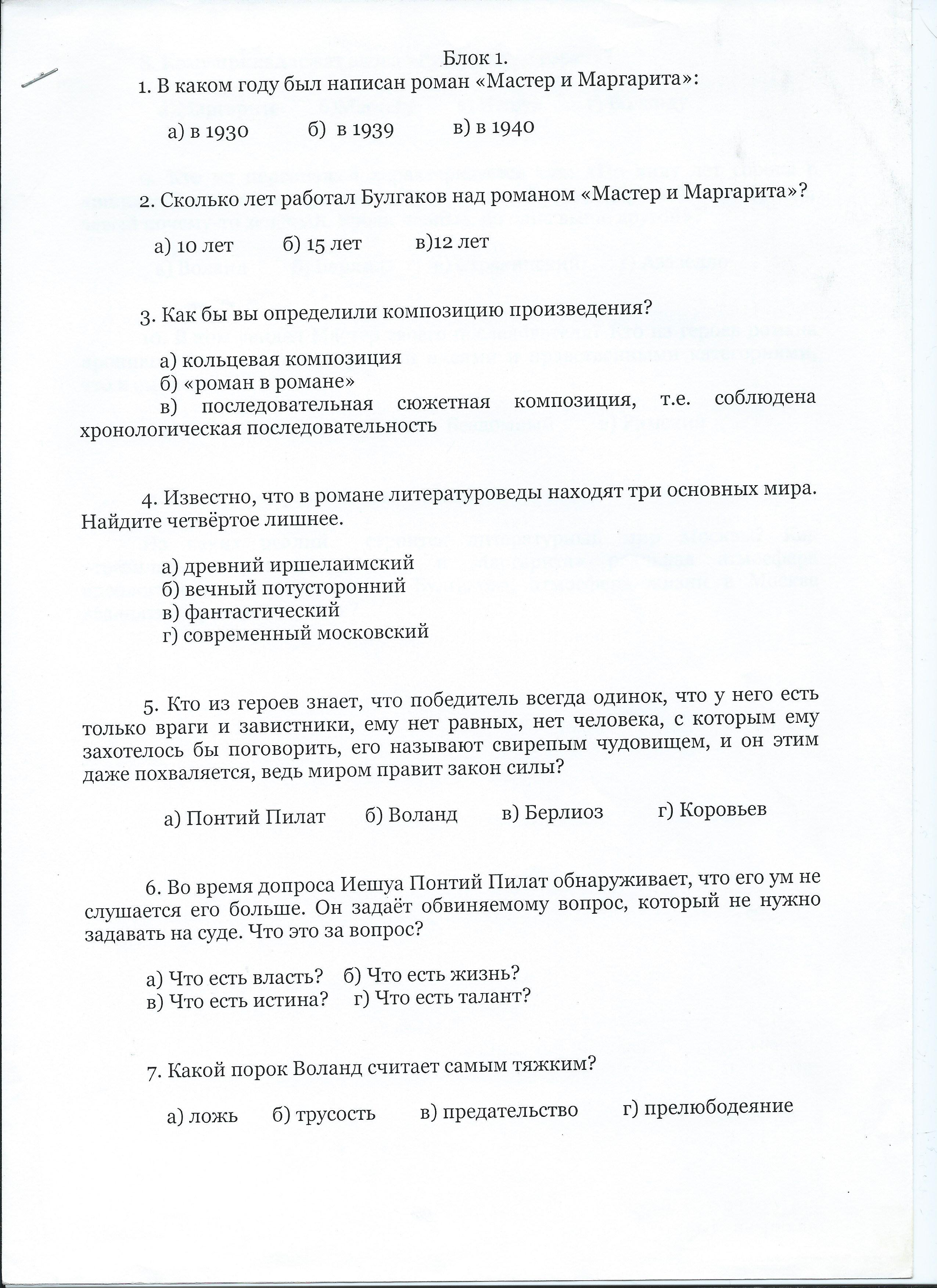 C:\Users\dd-art\Documents\Scan200002.jpg