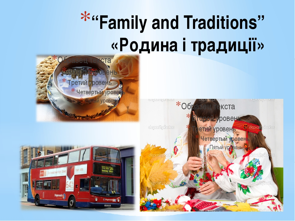 """""""Family and Traditions"""" «Родина і традиції»"""