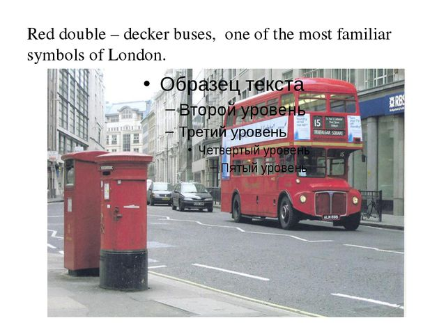 Red double – decker buses, one of the most familiar symbols of London.