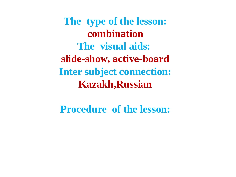 The type of the lesson: combination The visual aids: slide-show, active-board...