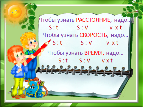 hello_html_m302b9877.png