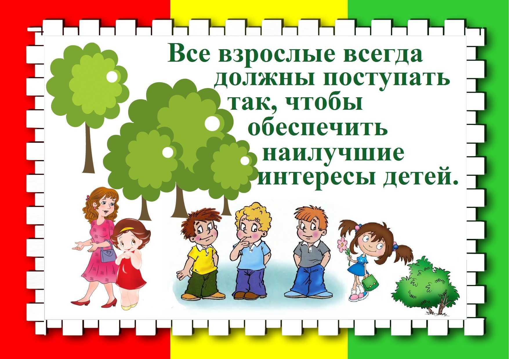 Цитаты об увлечениях детей