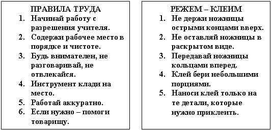 http://festival.1september.ru/articles/416736/3.jpg