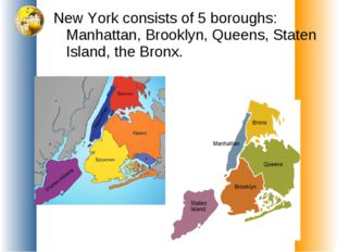 New York consists of 5 boroughs: Manhattan, Brooklyn, Queens, Staten Island,