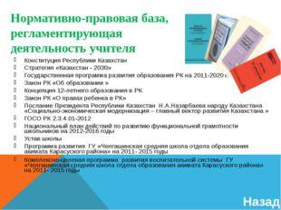 Учебно - методический комплекс «Прикладной курс по физике для 10-11 классов.