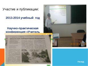 Учебная программа по курсу «Технология» для неделимых классов (5-9 классы)