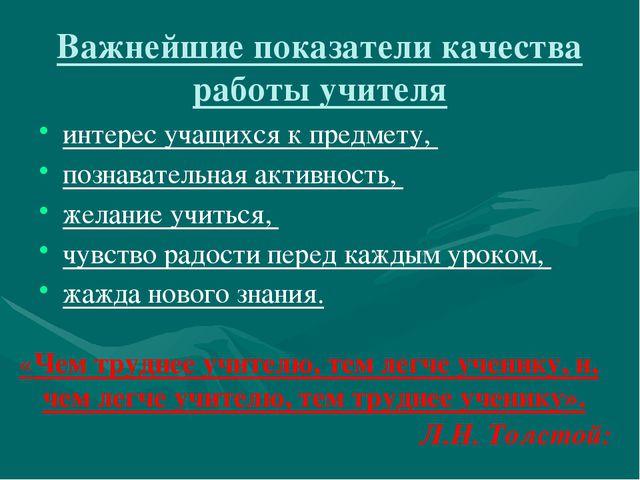 Областная олимпиада учителей физики Участие в областной олимпиаде учителей фи...